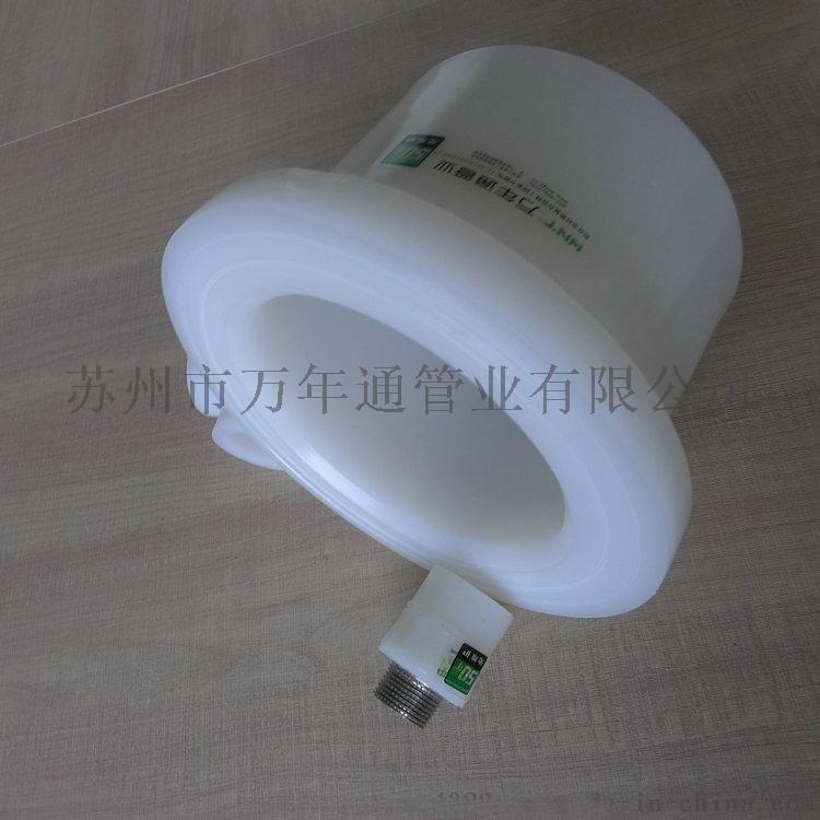 福建晉江市PE-RT II管_PE-RT II管廠家價格
