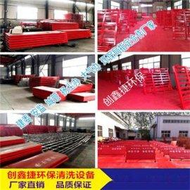 工厂洗车台西安工地洗车机设备CXJ-X23型厂家价格