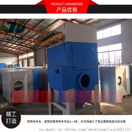 单机除尘器 单机布袋除尘器 袋式除尘器 滤筒滤芯脉冲除尘器
