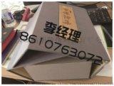北京防伪印刷 防伪证书 礼品包装盒 防伪设计