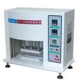 HY-730耐熱試驗裝置