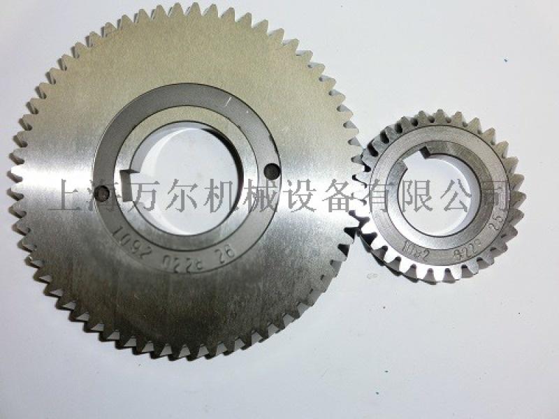 02250085-400寿力压缩机LS12齿轮组