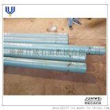 螺杆钻具井下钻井工具 7LZ102X7.0 厂家直销高质量螺杆钻具