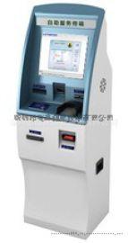 厂家定制自动售票机充值缴费 二维码取票自助终端