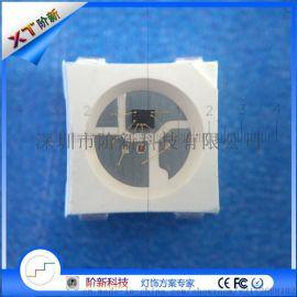 SK6812四脚贴片灯珠 内置IC驱动、全彩通讯LED 5050跑马智能灯珠