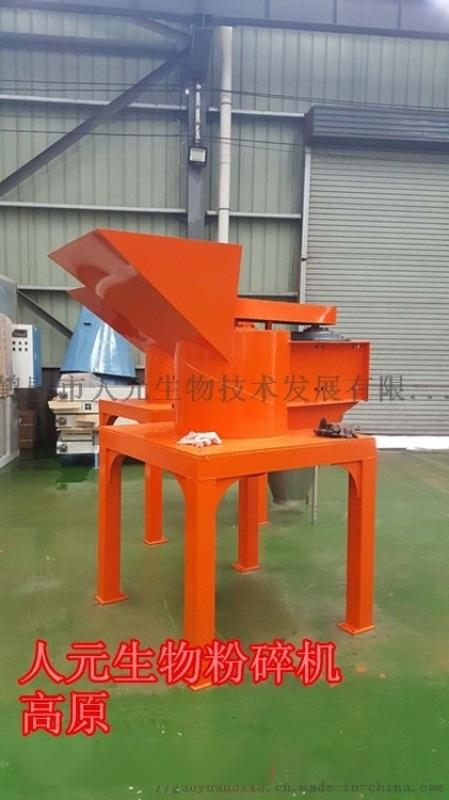 立式粉碎机一级供货商优质高产