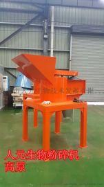 立式粉碎機一級供貨商優質高產