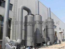 6T锅炉脱 除尘器厂家 河北嘉明环保设备