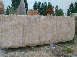 供应荒料石矿山 大理石毛料石 原料石产地直销