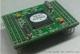 康耐德 C2000 E220(C3000 D200)  2TTL 串口轉 TCP/IP 模組