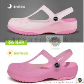 厂家直销 TPU鞋材注塑用感光变色粉 UV光变粉