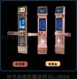 德迪狮智能锁全国市场上海运营总部