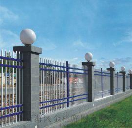 梅州社区围墙护栏定做-组装式锌钢栅栏-花园围栏现货