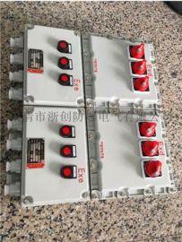 机旁电机防爆磁力启动控制箱