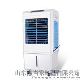 多功能冷风机折叠空调扇