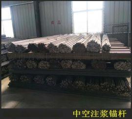 内蒙古巴彦淖尔2型中空锚杆供应预应力中空锚杆河南濮阳