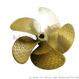 船用螺旋桨叶片 铜质