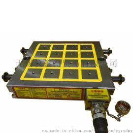供应 仪辰 电永磁吸盘 磁盘 EEPM-3090 五面加工一次性完成