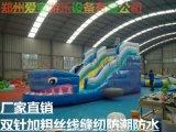 卧龙鲨鱼充气城堡 充气蹦蹦床 充气跳跳床厂家直销