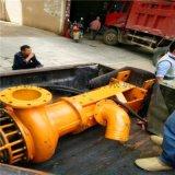挖掘机配套液压耐磨泥沙泵