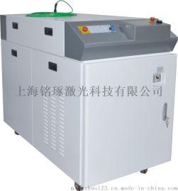 上海激光焊接机生产厂家