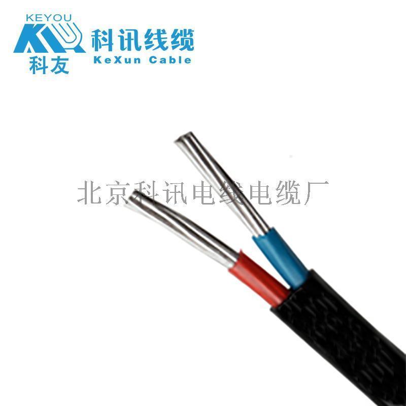 科讯线缆YJLV3*70铝芯电线电力电缆电线电缆