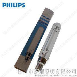 飛利浦1000W高壓鈉燈SON-T E40