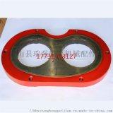 廠家直銷砂漿泵細石泵佳樂泵眼鏡板切割環