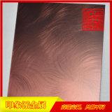 304旋風紋紅銅色不鏽鋼板,不鏽鋼新工藝供應廠家