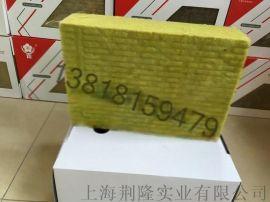 吸音岩棉板 隔墙用樱  岩棉板
