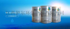 江西伊尔水性聚氨酯涂料钢结构水性漆工业漆价格