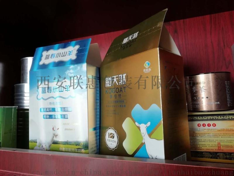 西安礼品盒定做-西安金银卡白卡包装盒-联惠