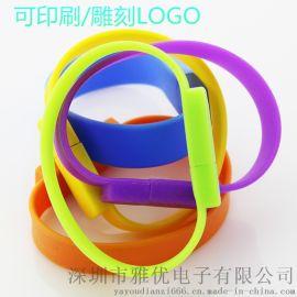 廠家直供創意硅膠手腕帶U盤 手環U盤 定制LOGO