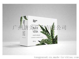 产品包装设计印刷,彩盒设计印刷,精装盒设计印刷