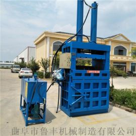 柳州全自动废纸箱废纸立式液压打包机直销