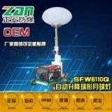 SFW6110Q自動升降球型月球燈