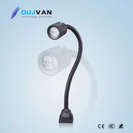 OUJVAN欧洁 LED软管机床灯 OJ-F3