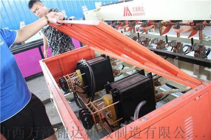点焊机多少钱 武汉市江岸区点焊机