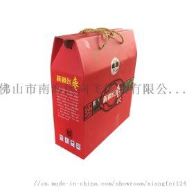 佛山食品纸箱,防潮纸箱,便携纸箱