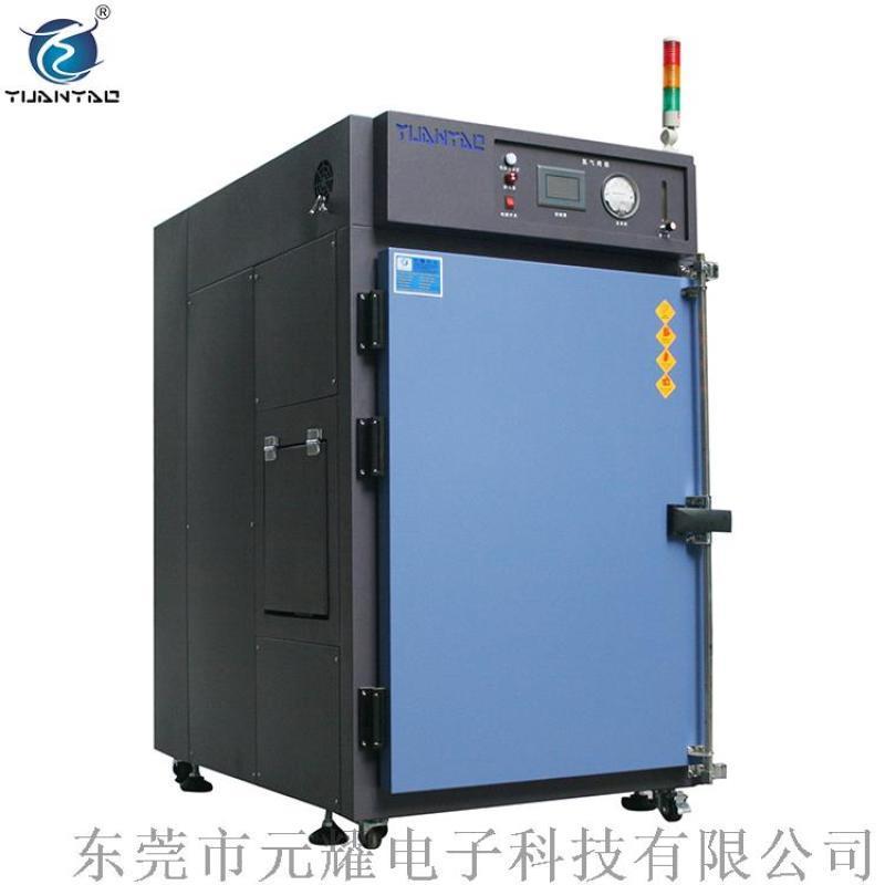 充氮干燥箱YPOD 东莞充氮干燥 可充氮真空干燥箱