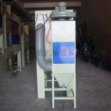 珠海喷砂机-铝合金锻造件喷砂处理手动喷砂机