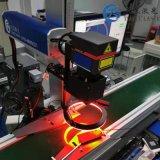 CCD視覺定位鐳射鐳雕機,塑膠自動打標鐳射機