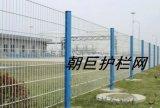 成都道路护栏网、成都便宜的护栏网、成都公路隔离栅
