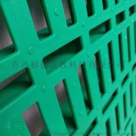 羊塑料粪板 羊舍塑料地板 塑料羊床批发