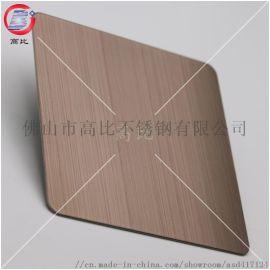 201 304拉丝彩色不锈钢板 不锈钢表面处理