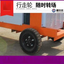 四川遂宁市SJ200型液压砂浆泵 全液压传动效率高效率高