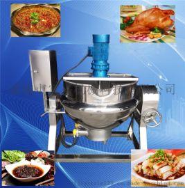 电加热夹层锅,精品凉粉锅,米豆腐凉糕夹层锅
