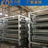供應網帶乾燥設備 節能型纖維帶式烘乾機耗能少