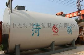 山东菏锅直销4吨燃气锅炉 4吨燃气热水锅炉