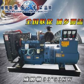 50KW柴油发电机组潍柴玉柴上柴应急备用发电机组